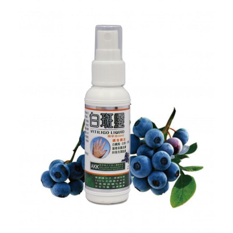 Vitiligo Liquid