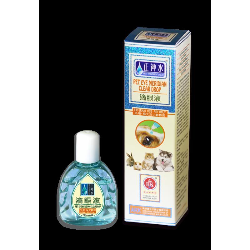 PET EYE MERIDIAN CLEAR DROP(EXTERNAL USE ‧ PET ONLY)